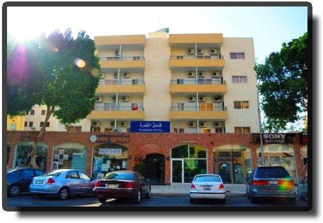Отель - Al Qidra
