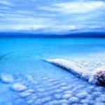 Иорданского побережья Мертвого моря SPA