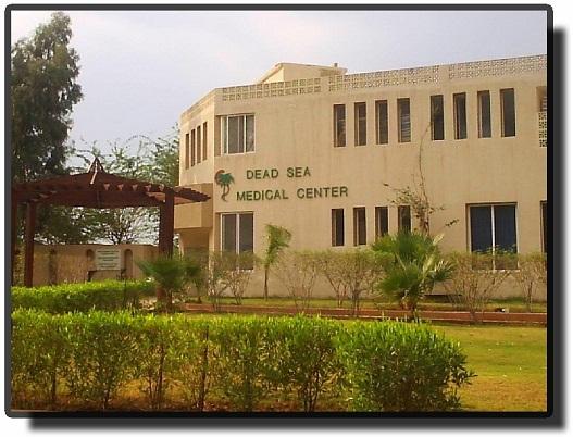 Отель Dead Sea Spa - Спа центр