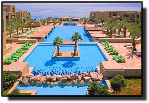 Holiday Inn Мертвое море