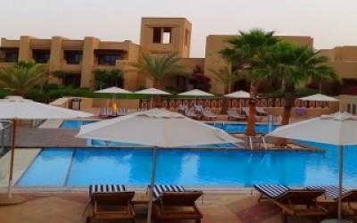 Курортный отель Holiday Inn