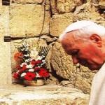 Гора Небо-папа Иоанн Павел II