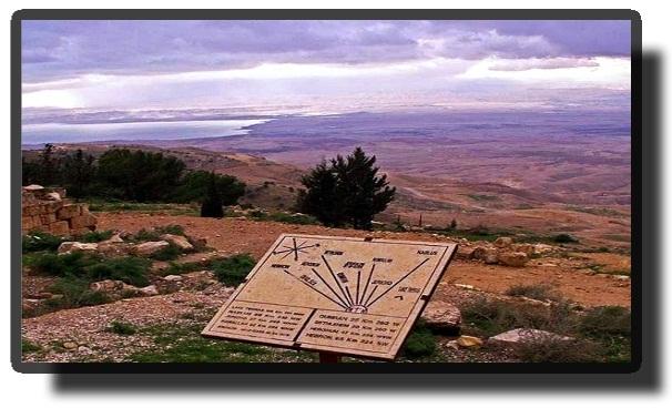 Гора Небо - Вид на израильской стороне