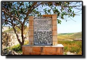 Османский период в Иордании