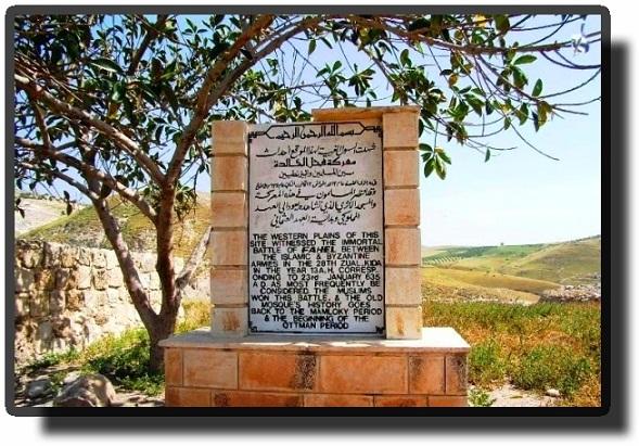История Иордании - Османский период в Иордании