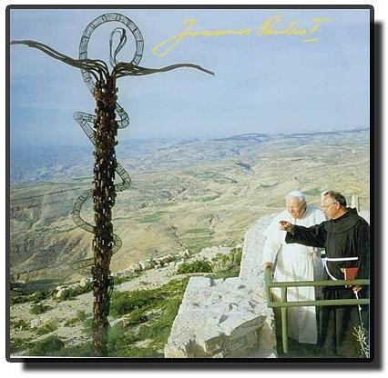 Святой Иоанн Павел II и Падре-Микеле