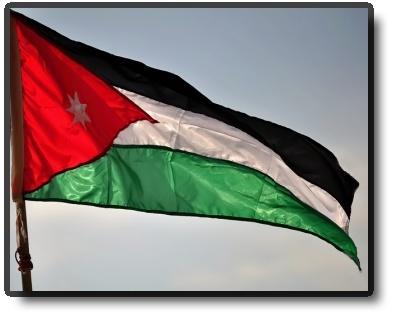 Фото Иордания