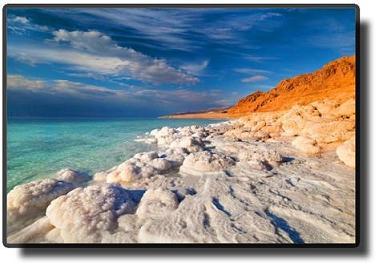 Акаба-Мертвое Море