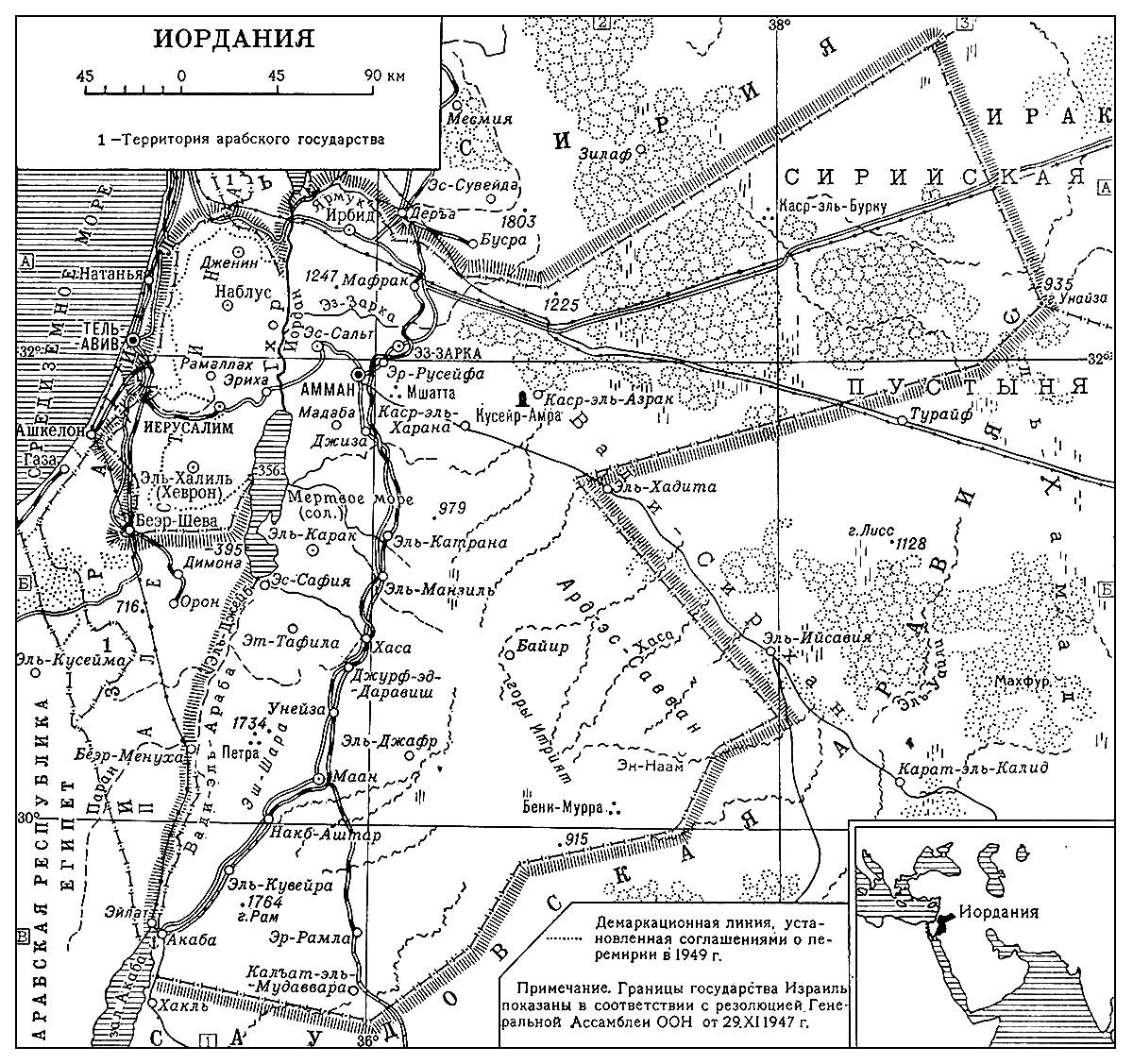 Подробная Карта Иордании.
