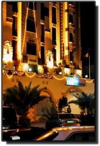 Центр Акабы - Отель Golden Tulip