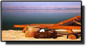 Holiday Inn - Мертвое море