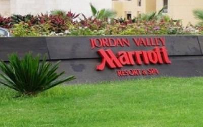 Иордания Valley Marriott