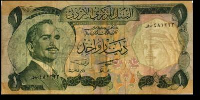Валюта Иордании - динар 1980 иордании