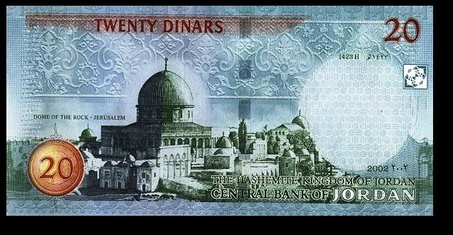 иордания 20 динаров купюра