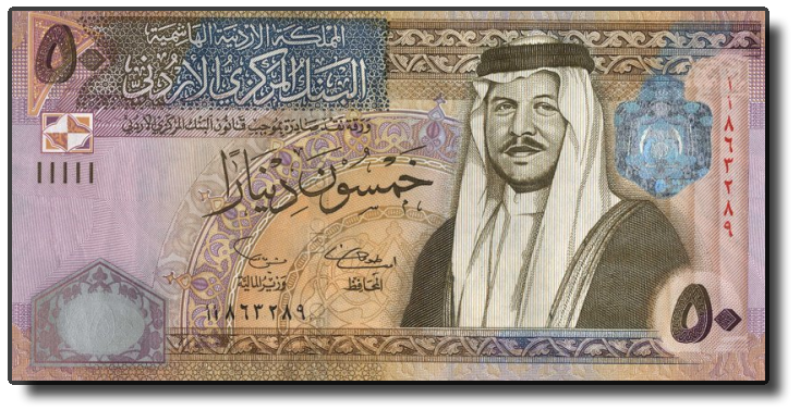 иордания 50 динаров купюра