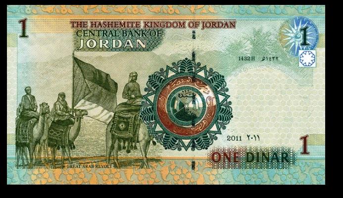 купюра 1 JOD Иорданский динар